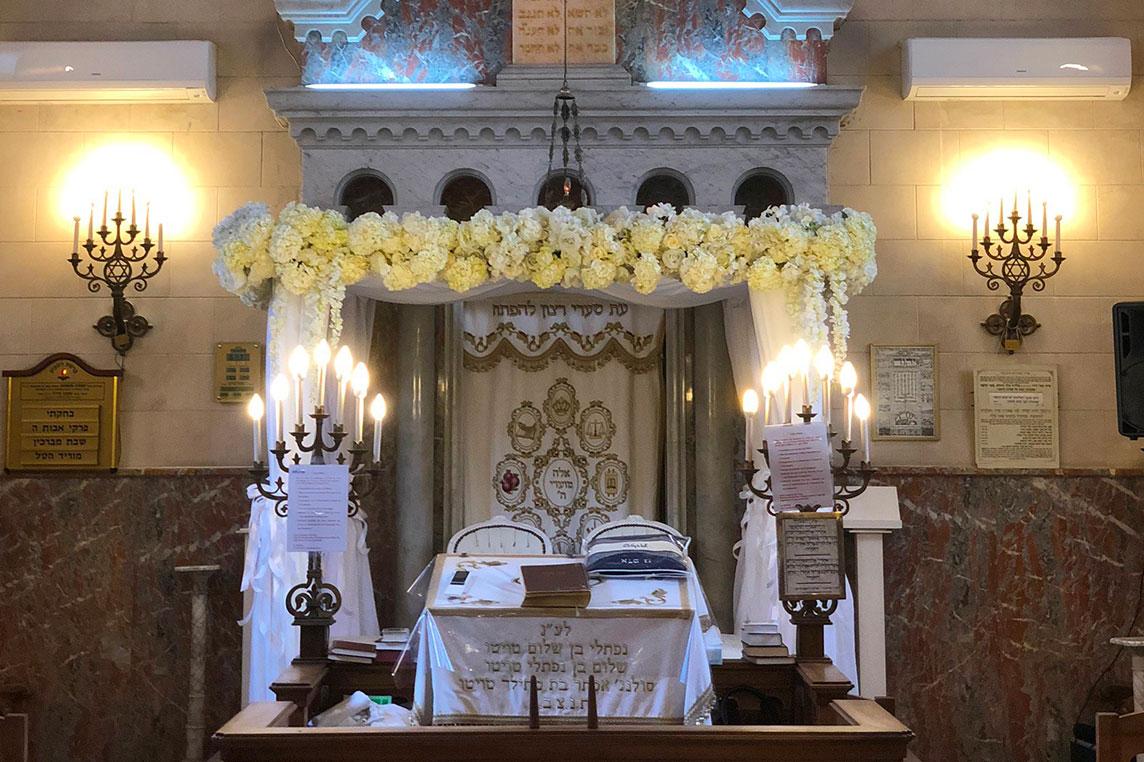 Decoration mariage Juif | Association Cultuelle Israelite Cannes